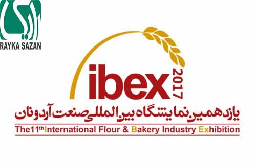 نمایشگاه بین المللی صنعت آرد و نان
